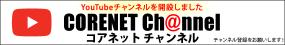 CORENET Channel