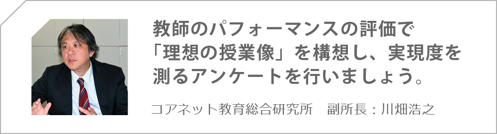 class_kansatsu