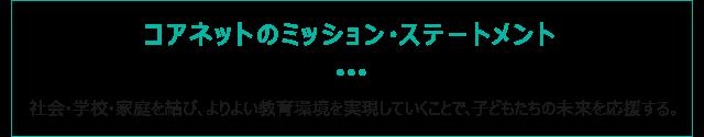 company_03