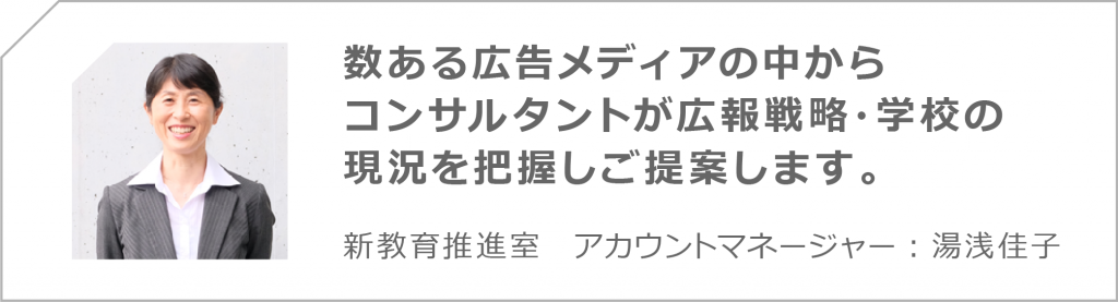 advertisement_media