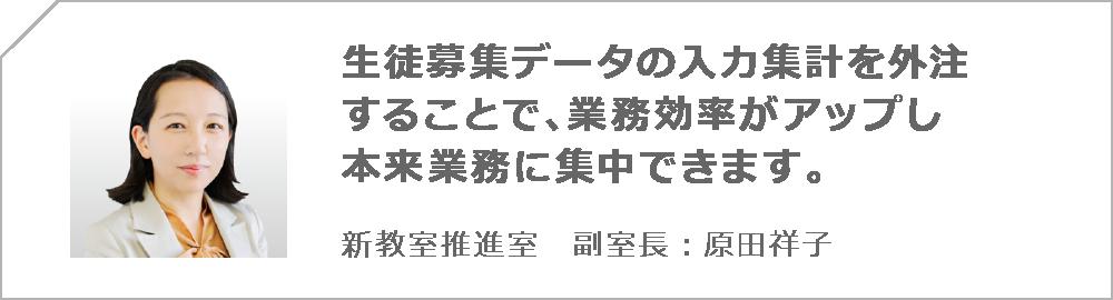 student_data