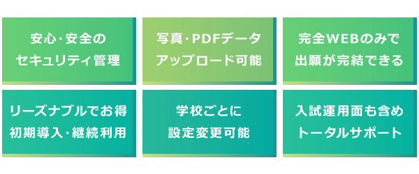 WEB_syutsugan_4.png