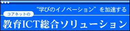 bn_ict